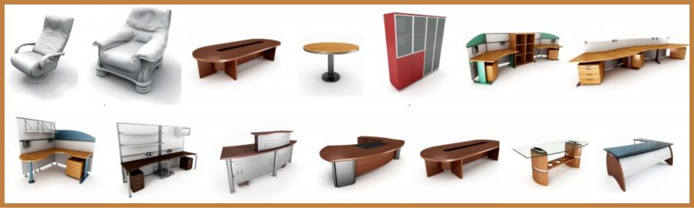Furniture design in 3D